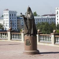 Belarus -- Vitebsk