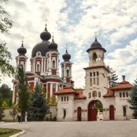 Moldova -- Curchi Monastery