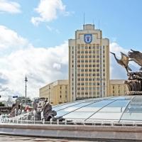 Belarus -- Minsk