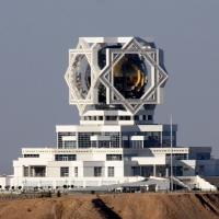 Ashgabat, Wedding Palace