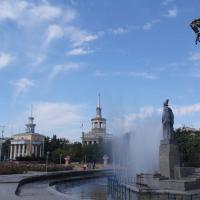 Bishkek 2