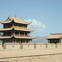 Jiayuguan-Pass