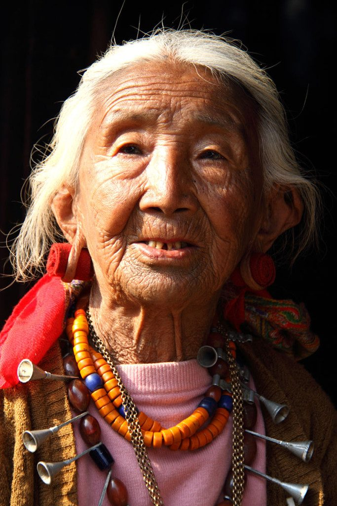 Aos-tribe