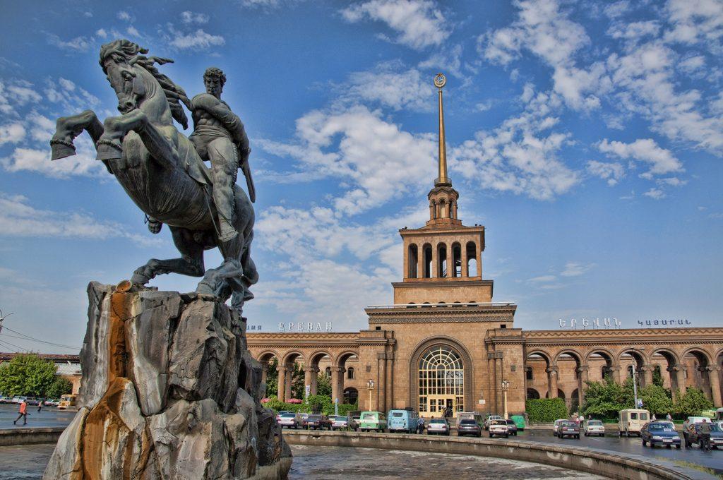 Armenia -- Yer