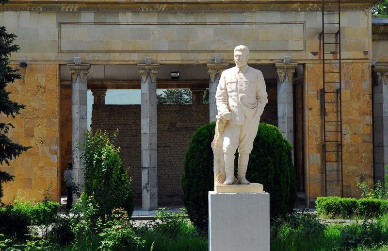 GA -- STALIN MUSEUM