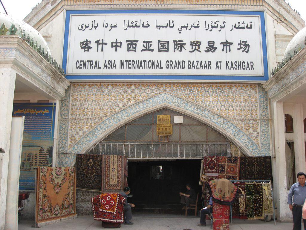 Grand Bazaar, Kashgar
