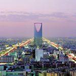 The Kingdom of Saudi Arabia 2020