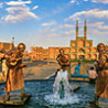 Iran Encompassed: Overland Through Ancient Persia